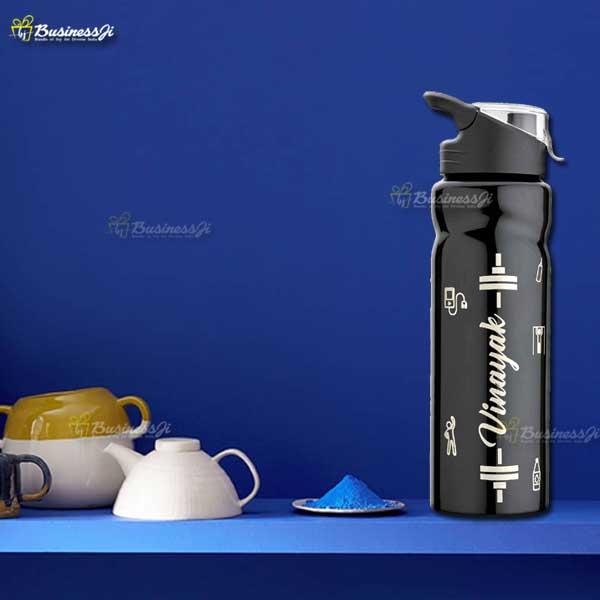 Personalized Water Sipper Bottle