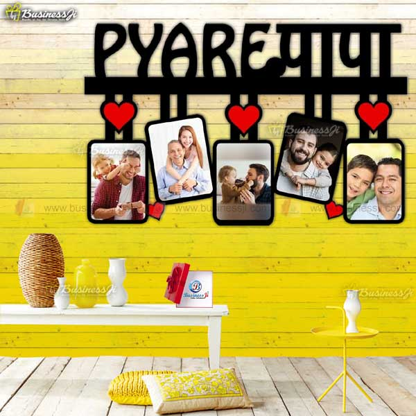 Pyare Papa Wall Frame