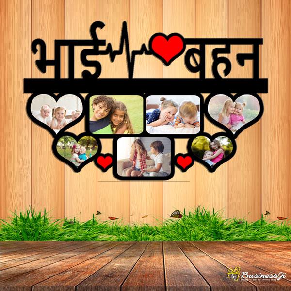 Bhai Bahen Wall Frame