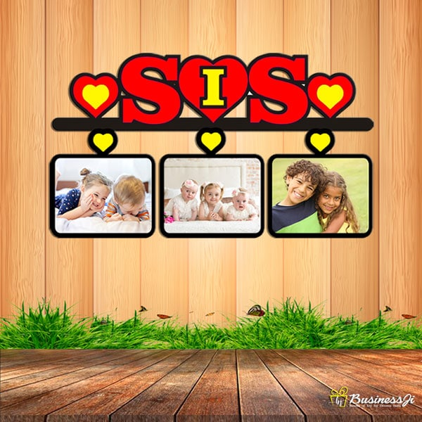 Personalized Sis Wooden Frame